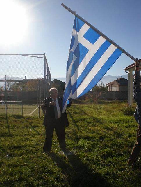 Οι σημαίες μας κυματίζουν περίφανα σε όλες τις ακριτικές περιοχές της Ελλάδας