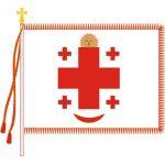 Σημαία ΄Ανθημου Γαζή
