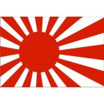 Japan war ensign flag