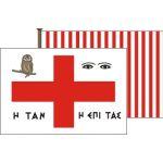 Flag of the people of Menidi