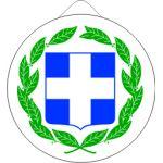 Ελληνικός θυρεός σκέτος