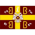 Σημαία Βυζαντινή αυτοκρατορική