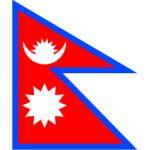 Σημαία Νεπάλ