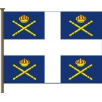 Flag of the field Marshal 1955