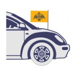 Orthodox church car flag