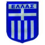 Greek patch