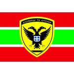 Σημαία με έμβλημα Μονάδων