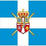 Σημαία Κωνσταντίνου Α'