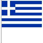 Σημαία με κονταράκι Ελληνική εκδηλώσεων