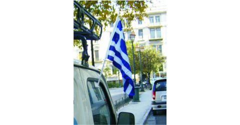 Ελληνική σημαία αυτοκινήτου παραθύρου