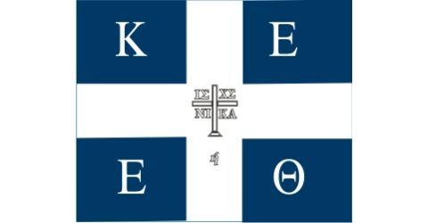Flag from the Arkadi monastery