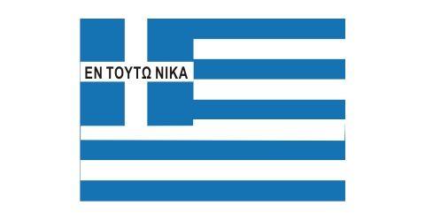 Σημαία Καλλέργηδων