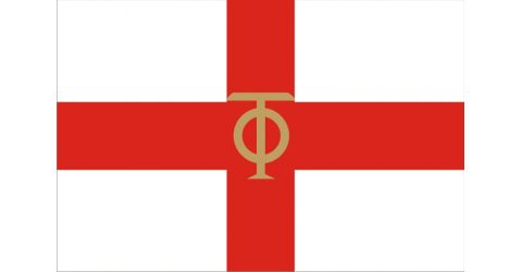 Σημαία Πανάγιου τάφου