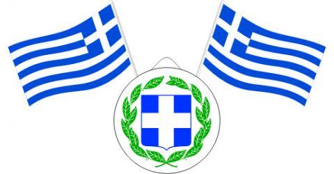 Ελληνικός θυρεός πλήρης