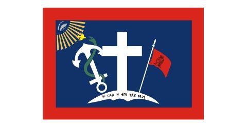 Flag of Hydra