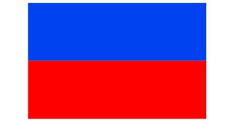 Σημαία Αϊτής