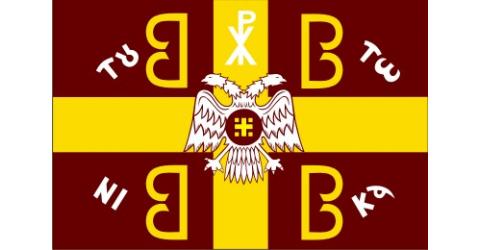 Byzantine emperor's flag