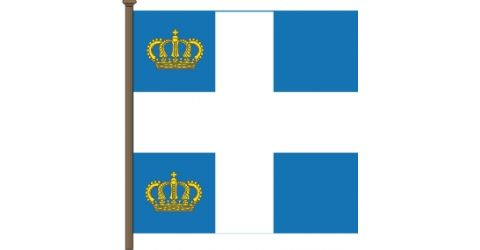 The flag of the Heir to the throne