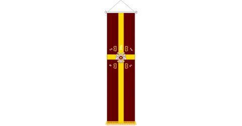 4B Church banner