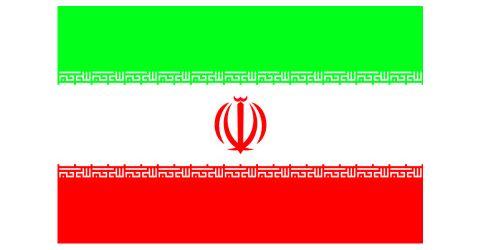 Σημαία Ιράν