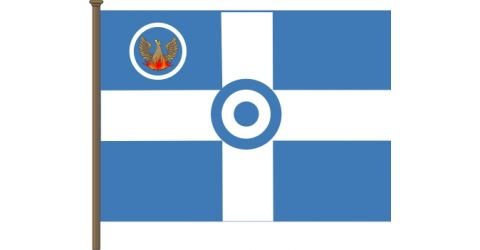 Flag of the airforce 1932