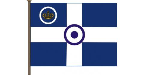 Σημαία Βασιλικής αεροπορίας 1936