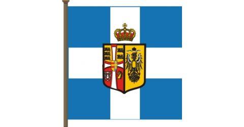 Σημαία Βασιλίσσης 1914