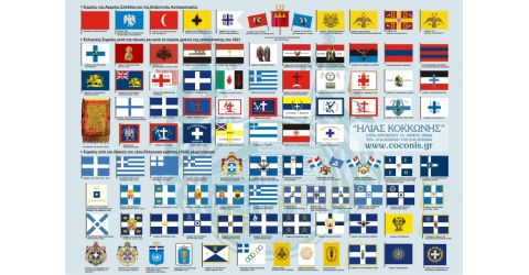Map of historical flags