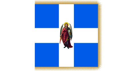 Flag of Archangel Michael