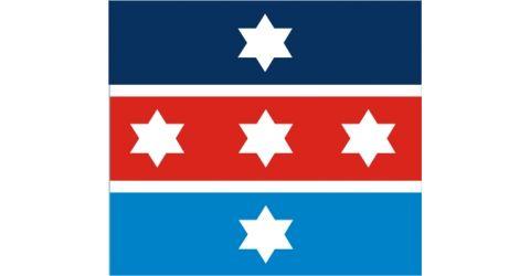 Σημαία Αρχηγού ΓΕΕΘΑ