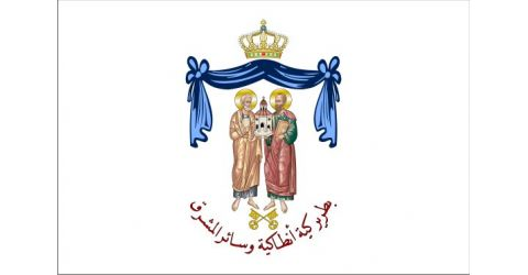 Patriarchate of Antioch flag