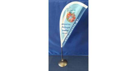 Table beach flag stand