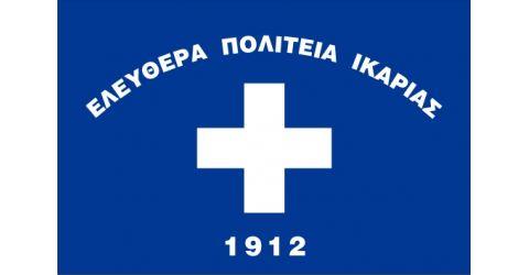 Σημαία Ικαρίας - Σχέδιο 2
