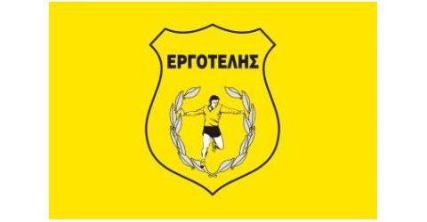 Σημαία Εργοτέλη