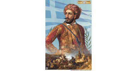 Ioannis Makrygiannhs