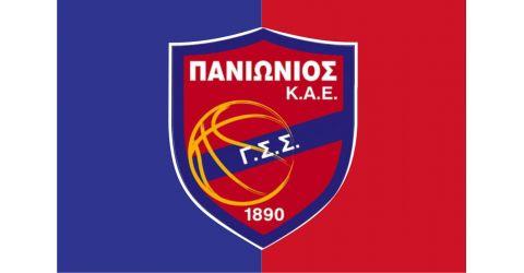 Σημαία Πανιωνίου Μπάσκετ