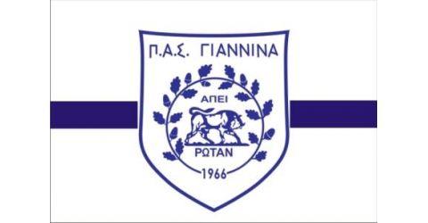 Σημαία ΠΑΣ Γιάννινα