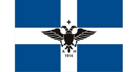 Σημαία Βορείου Ηπείρου