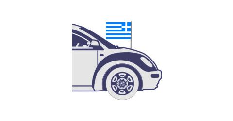 Greek car flag