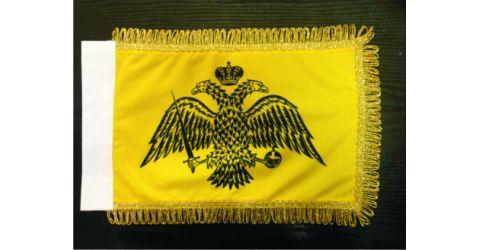 Βυζαντινή σημαία αυτοκινήτου με κρόσσι