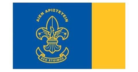 Επιτραπέζια σημαία με το σήμα Σ.Ε.Π.