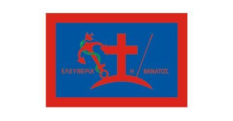 Σημαία Σπετσών