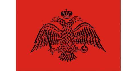 Βυζαντινη σημαία με μαυρο αετο
