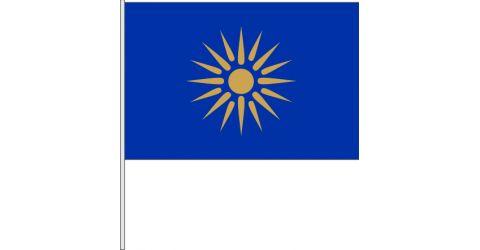 Σημαία με κονταράκι Βεργίνας εκδηλώσεων